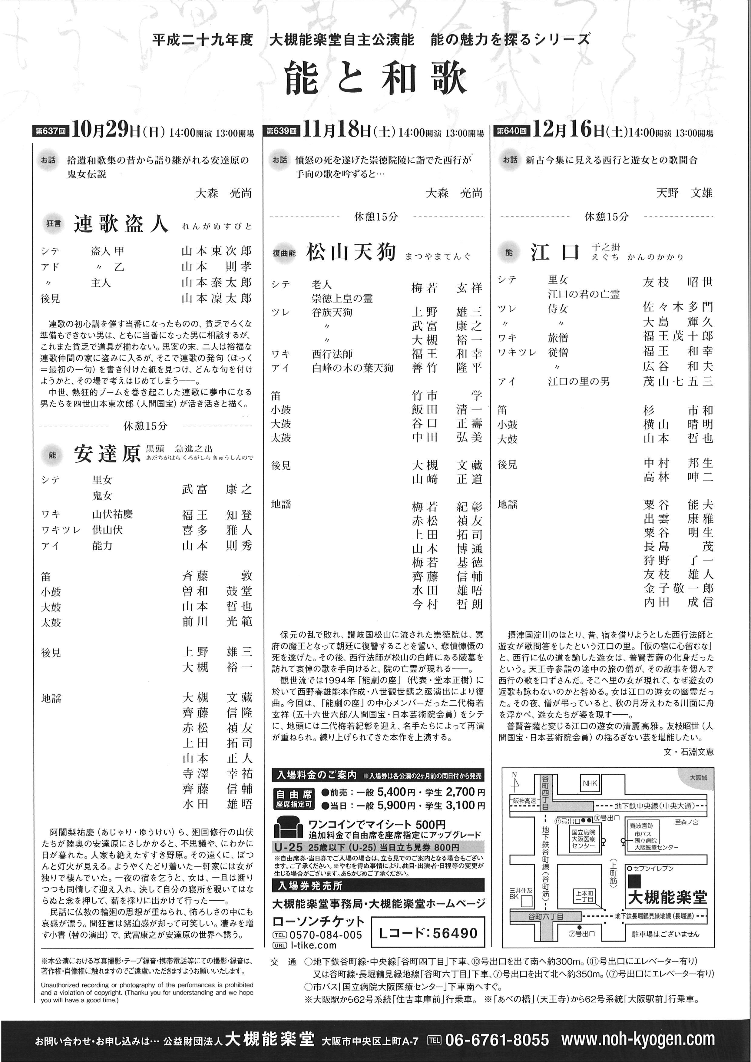 201710-12u[1]
