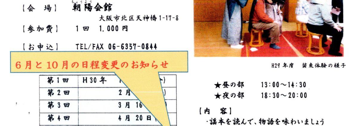 img20180523_13371410サイズ