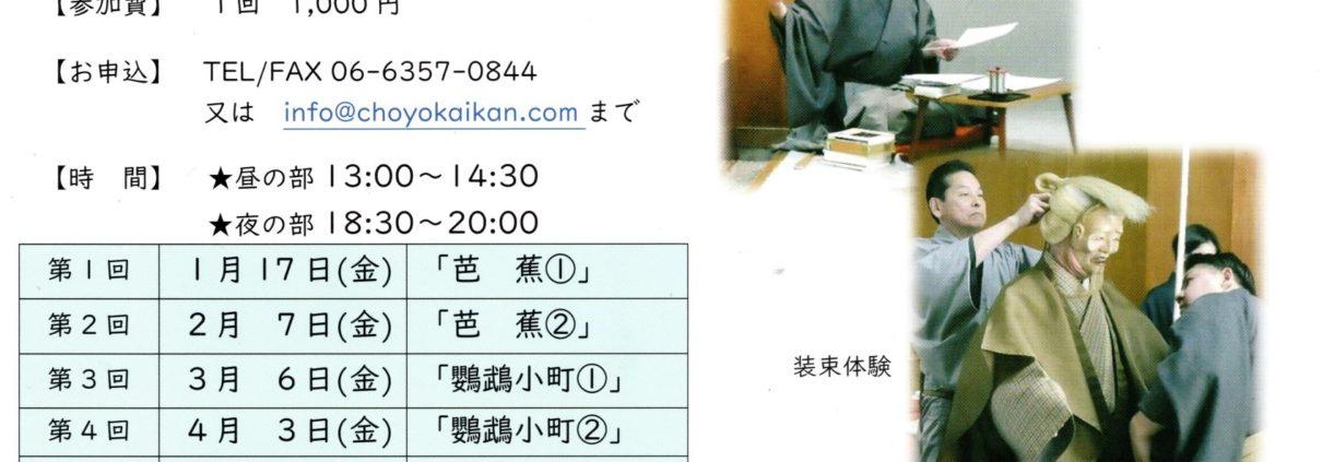 img20191223_10540372-2